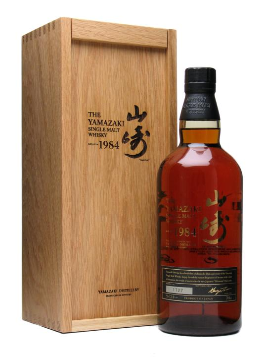 Yamazaki 1984 - World's Best Single Malt 2011