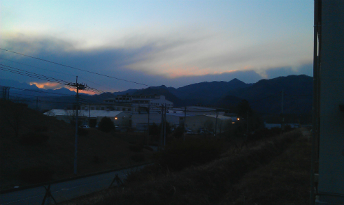 Nightfall From Chichibu Distillery