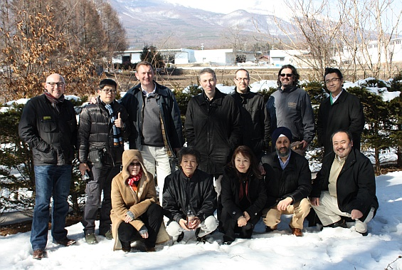 The group in the foothills of Mt. Asama