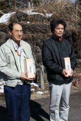 KaruizawaWorkers