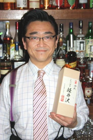 Hidetsugo Ueno at Bar High Five
