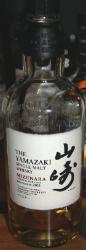 YamazakiMizunara