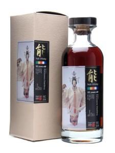 japan_kar15