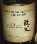 chichibu14