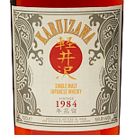 Karuizawa 1984 Cask #3663