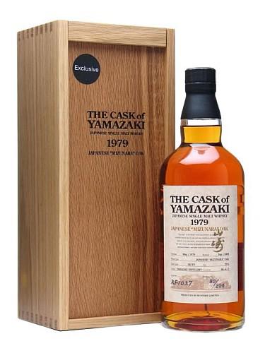 The Cask of Yamazaki 1979