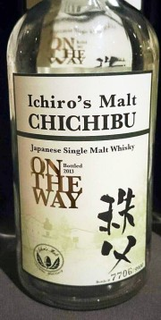 Chichibu On The Way