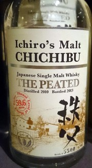 Chichibu Peated 2013