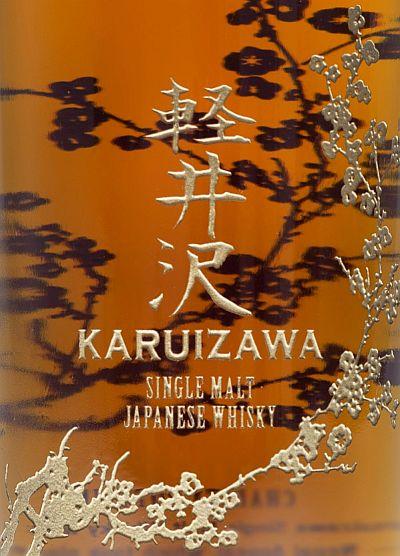 Karuizawa 1983 cask #3557