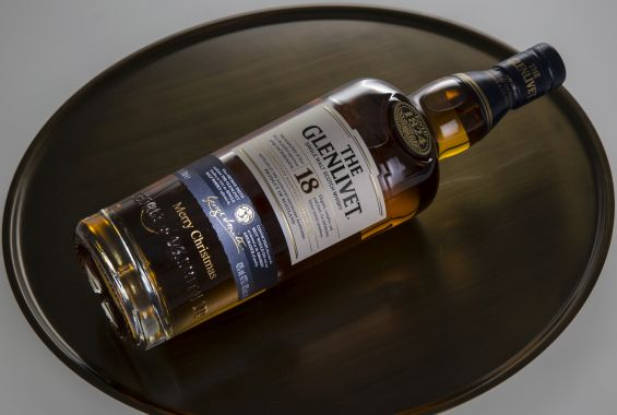The Glenlivet 18 engraving