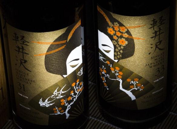 Karuizawa Golden Geishas