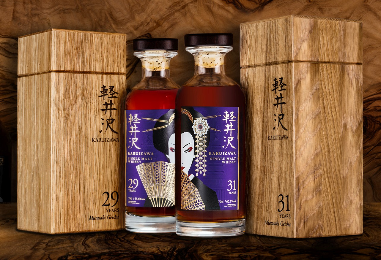 The Karuizawa Imperial Purple Geishas