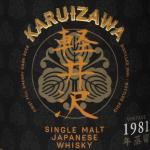 Karuizawa 1981 #6056