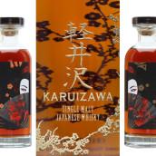 Karuizawa Charity Tasting