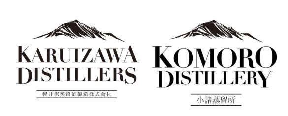 Karuizawa Komoro